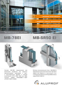 MB-78EI MB-SR50EI