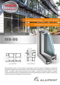 MB-86